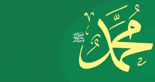 twibbon Maulid nabi Muhammad SAW 1443 H